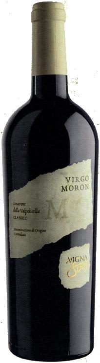 Vigna 800 - Valpolicella Ripasso / 2015 / 750mL